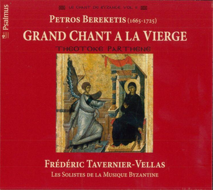 Grand chant à la Vierge