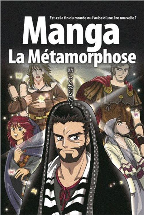 Manga 5 - La Métamorphose