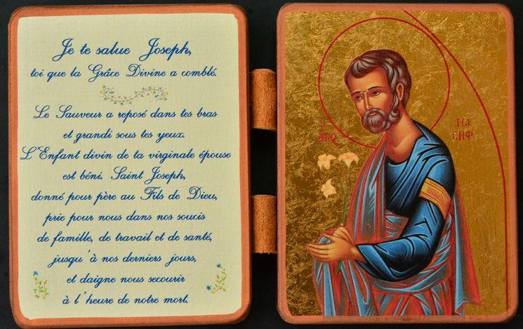 Icône diptyque qualité or Saint Joseph et prière Je vous salue Joseph 13 x 19