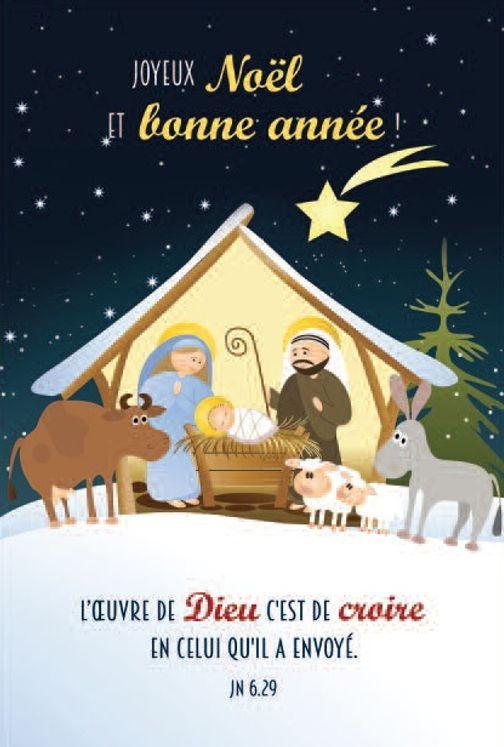 Lot de 10 - Carte Double Joyeux Noël et bonne année !