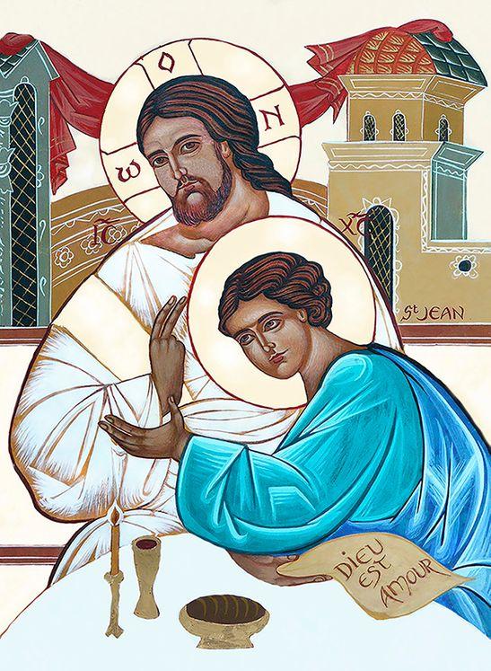 Icône Le Christ et Saint Jean 30 x 40 cm
