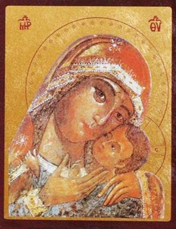 Icône qualité Or Vierge de Korsun XVIIIe 14 x 19 cm