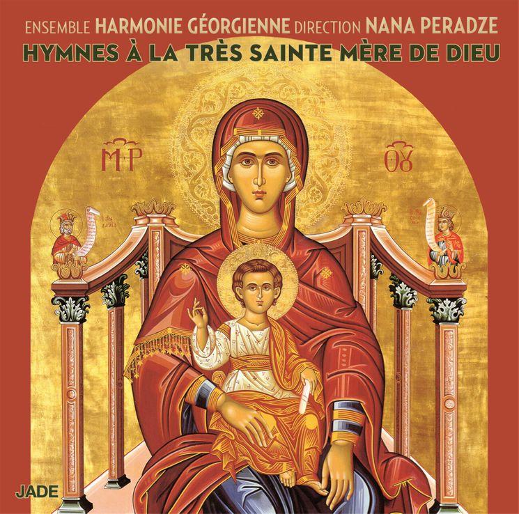Hymnes à la très Sainte Mère de Dieu - CD