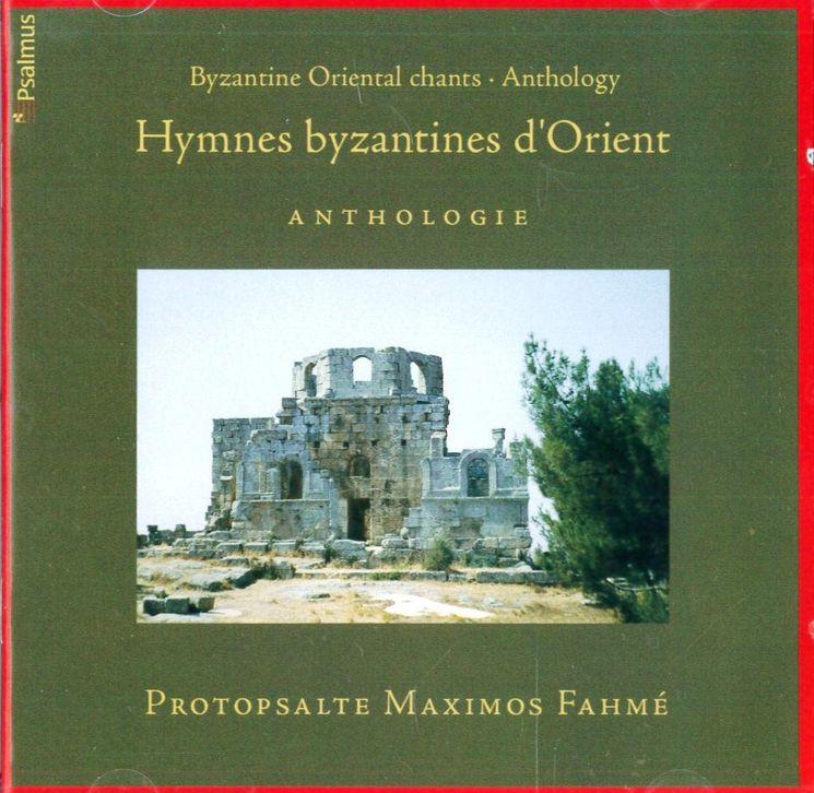 Hymnes Byzantines D'Orient
